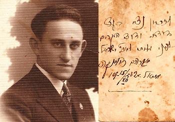 תמונה שנתן אברהם דולינקו לסבתא בלומה ולסבא יעקב בשנת 1932 לפני עלייתו לארץ ממוטלה.