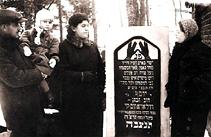 הקבר של סבא יוסף