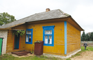 הבית של חיים וייצמן
