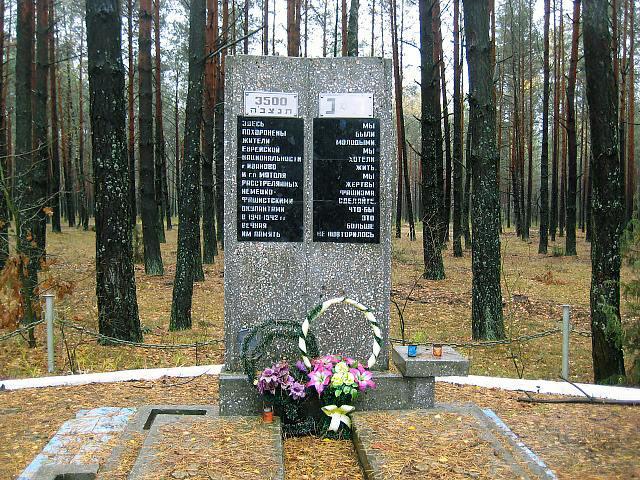 ivanovo-memorial
