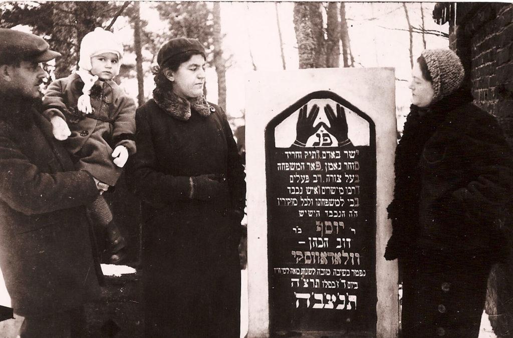 קברו של יוסף וולדובסקי