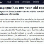 כתבה משיקגו טריביון – ההסטוריה של בית כנסת Anshe Motele