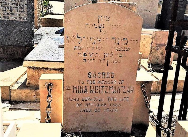 קברה של מינה ויצמן בתל אביב, בבית העלמין הישן ברחוב טרומפלדור